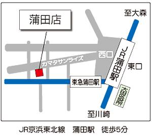 蒲田店の地図