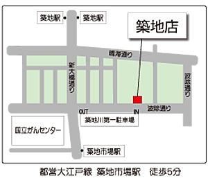 築地店の地図