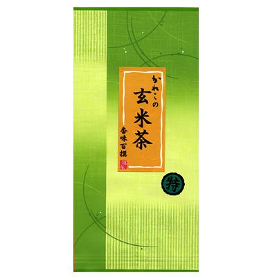 玄米茶(抹茶入)