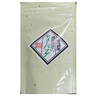 農家呑茶ティーバッグ