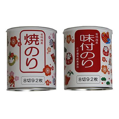 お正月のイラスト缶セット(2本入)
